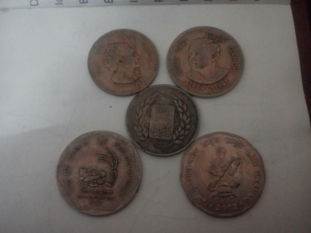 old indian coins and notes | All India Bazaar- Buy or Sell Second