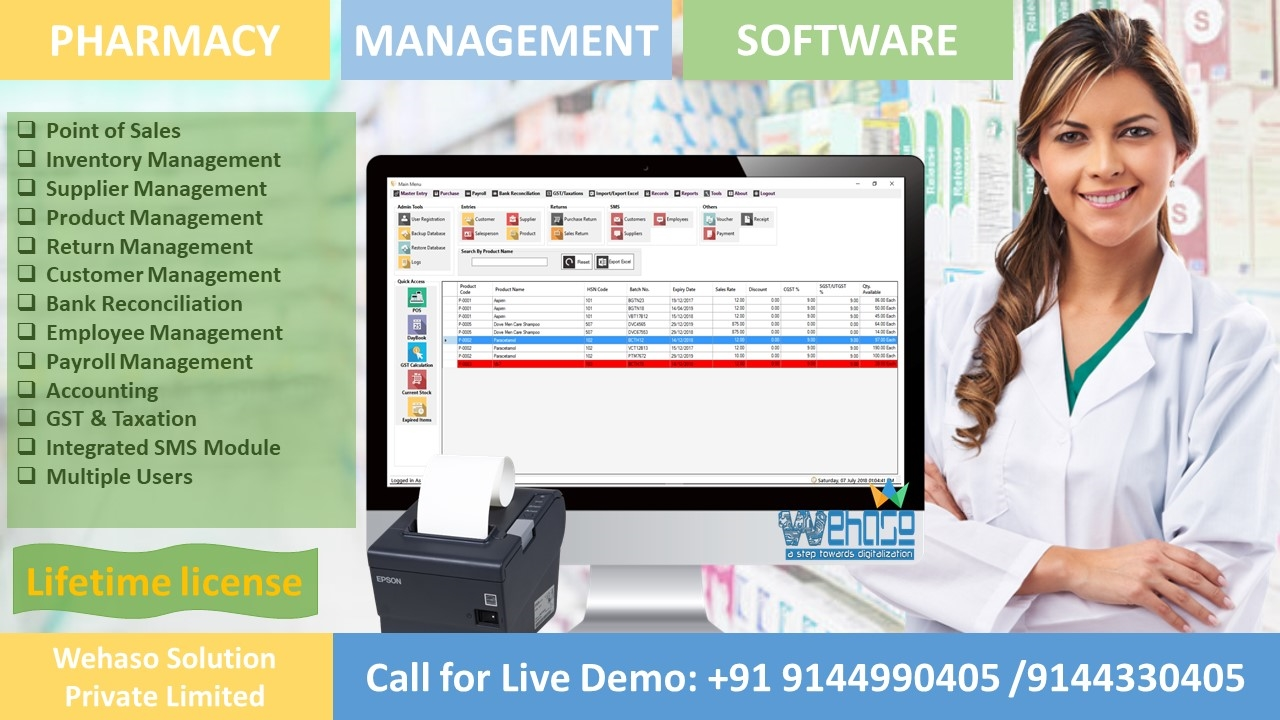 Pharmacy Management Software | All India Bazaar- Buy or Sell